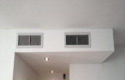 התקנת מזגן מיני מרכזי בסלון