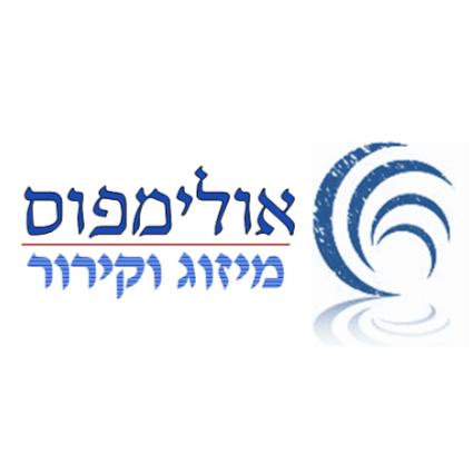 אולימפוס טכנאי מוסמך לתיקון מזגני פמילי בישראל